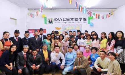 Học viện Nhật ngữ Meito