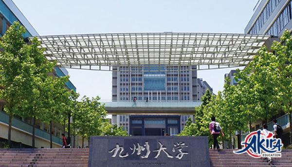 Học bổng đại học thông tin Kyushu