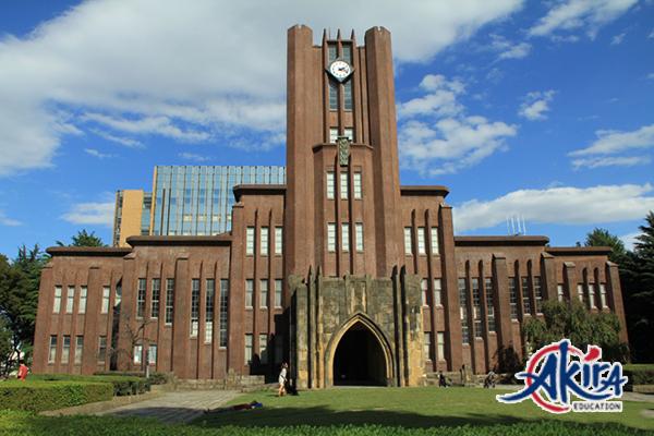 Trường đại học Tokyo là trường đào tạo công nghệ thông tin hàng đầu Nhật