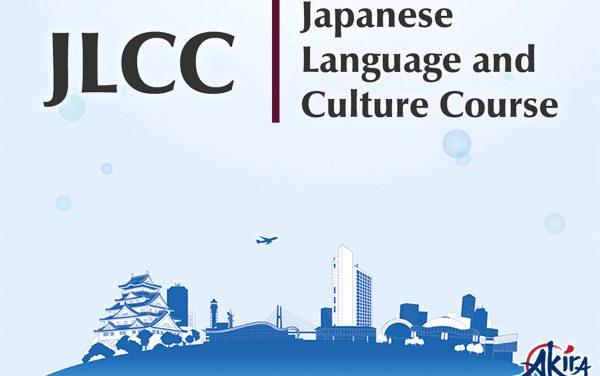 Du học Nhật Bản 1 năm theo chương trình trao đổi ngắn hạn