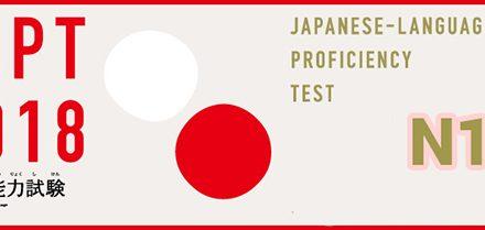 Chia sẻ những tài liệu luyện thi tiếng Nhật N1 hữu ích nhất
