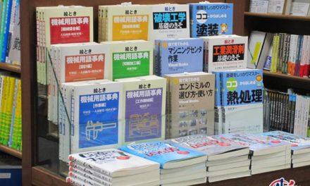 Những từ vựng chuyên ngành cơ khí tiếng Nhật bạn không thể không biết