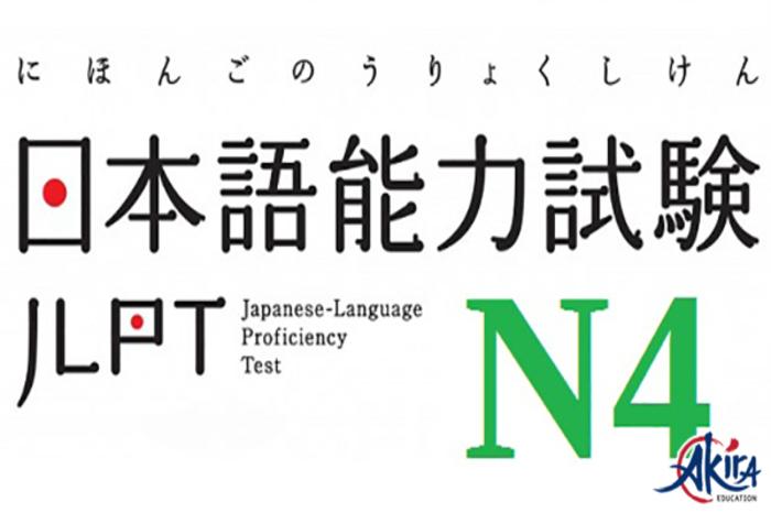 tài liệu đọc tiếng Nhật N4