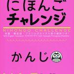 Những tài liệu luyện thi tiếng Nhật N5 bạn không thế bỏ qua