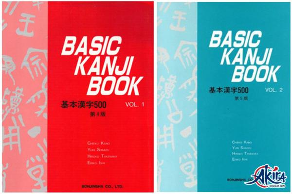 Sách Basic Kanji Book 1