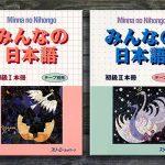Tự học hiệu quả với tuyển tập tài liệu tiếng Nhật cơ bản