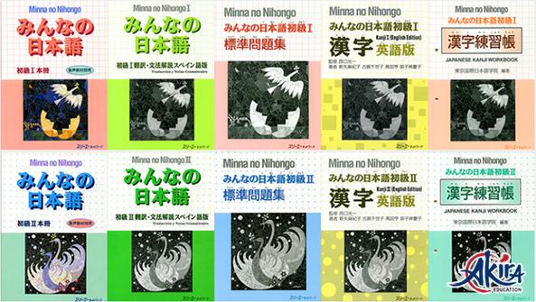 Từng phần bộ giáo trình Minna no Nihongo