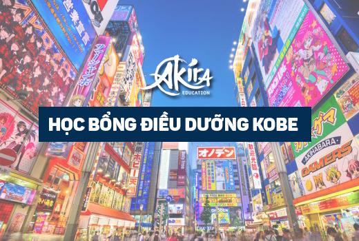 Học bổng điều dưỡng Kobe