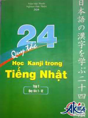 Sách 24 quy tắc học Kanji