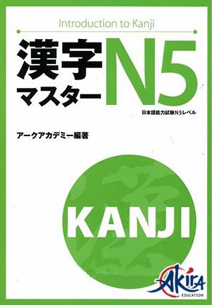 Sách luyện thi N5 Kanji Masuta Hán tự