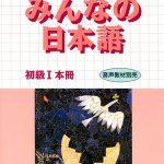 Bắt đầu học tiếng Nhật với những sách dạy tiếng Nhật cơ bản hay nhất