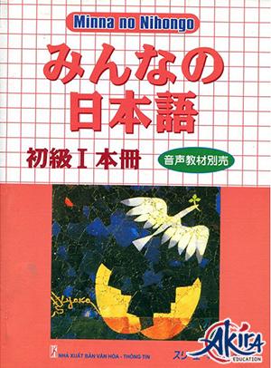 Minna no Nihongo Honsatsu I & II