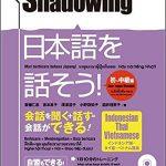 Tuyển tập tài liệu tiếng Nhật dành cho người mới bắt đầu