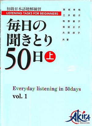Tài liệu luyện nghe tiếng Nhật sơ cấp Mainichino kikitori 50 nichi