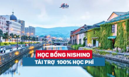 Học bổng du học Nhật Bản Akira Nishino – Tài trợ 100% học phí du học Nhật Bản