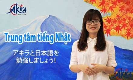 Nihongo Kyoshi – 教師募集