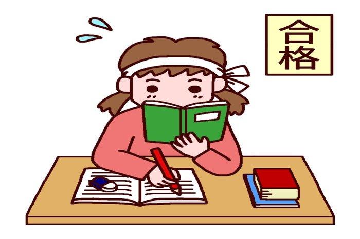 download tài liệu tiếng Nhật