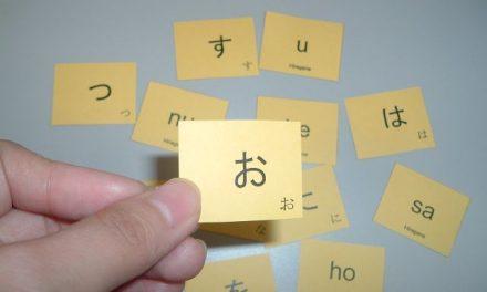 """""""Xử gọn"""" bảng chữ cái Hiragana chỉ trong 5 ngày – Hướng dẫn chi tiết"""