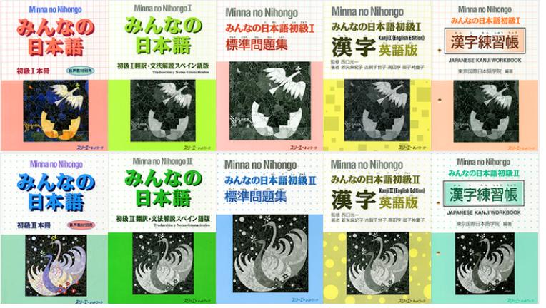 Phương pháp học tại Akira 7