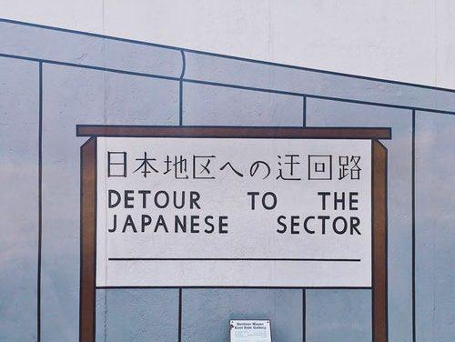 """Cùng bạn giải quyết những điểm """"khó nhằn"""" khi học tiếng Nhật"""