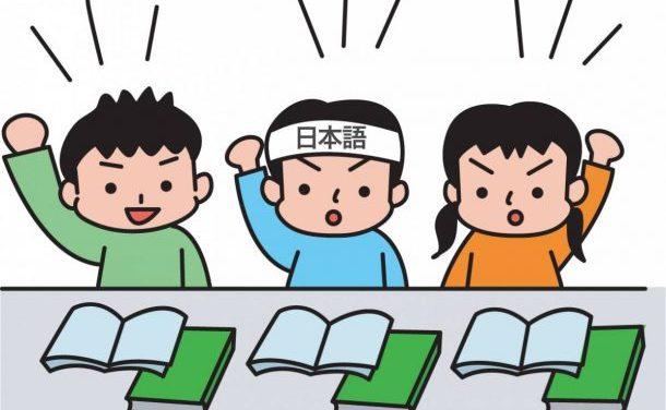 Cách học ngữ pháp tiếng Nhật cho người mới bắt đầu