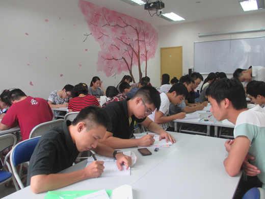 Học tiếng Nhật tại AKira