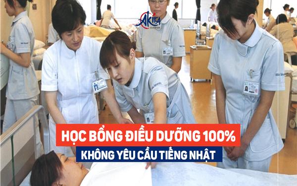 Học bổng điều dưỡng du học Nhật 100% – Không yêu cầu tiếng Nhật