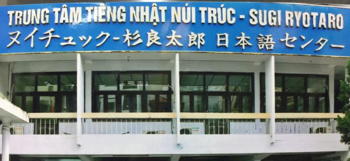 trung tam tieng Nhat Nui Truc