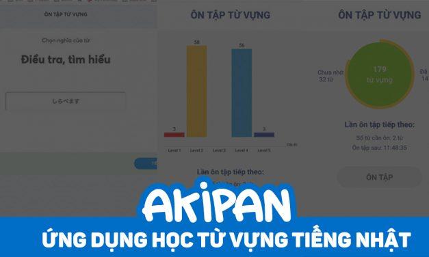 Aki-pan: Ứng dụng học từ vựng tiếng Nhật mới nhất 2019