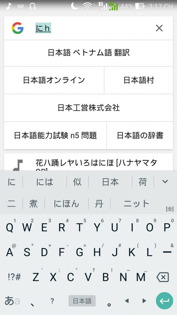 Cài bộ gõ tiếng Nhật cho điện thoại android