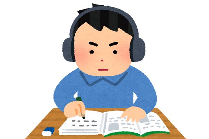 Luyện nghe tiếng Nhật qua bản tin