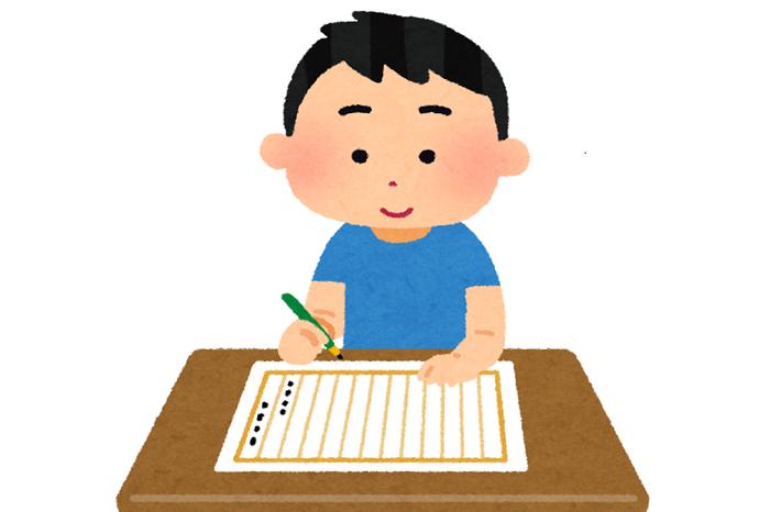 Học ngữ pháp tiếng Nhật bằng cách viết