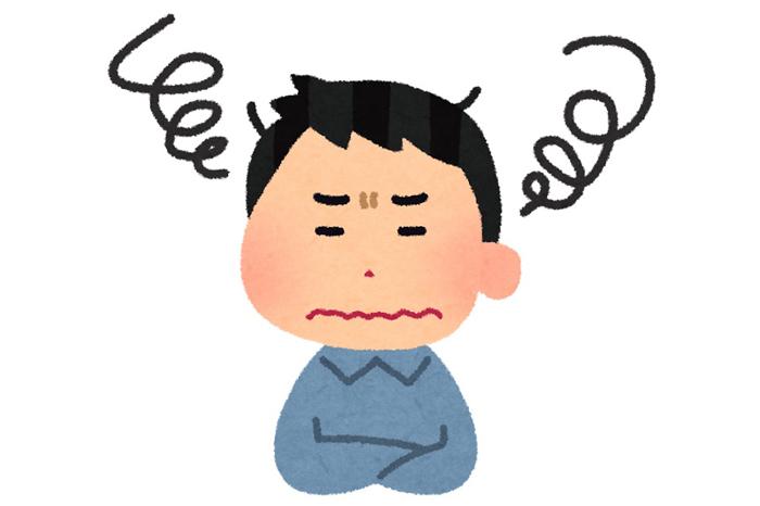 Những lưu ý khi học ngữ pháp tiếng Nhật cho người mới bắt đầu