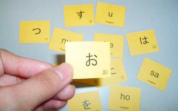 """5 ngày """"xử gọn"""" bảng chữ cái tiếng Nhật Hiragana"""