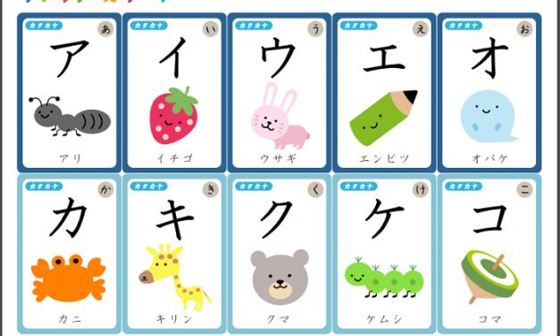 Cách học bảng chữ cái Katakana – Hướng dẫn chi tiết