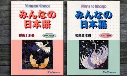 """""""Tất tần tật"""" tài liệu và công cụ học tiếng Nhật hữu ích cho người mới bắt đầu"""