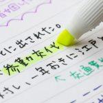 """3 cách học từ vựng tiếng Nhật """"chuẩn chỉnh"""" cho người mới bắt đầu."""
