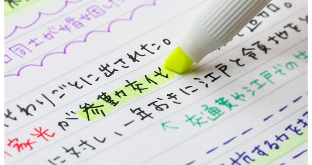 """Kinh nghiệm học từ vựng tiếng Nhật """"chuẩn chỉnh"""" cho người mới bắt đầu"""