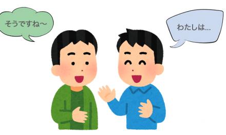Luyện giao tiếp tiếng Nhật cho người mới bắt đầu
