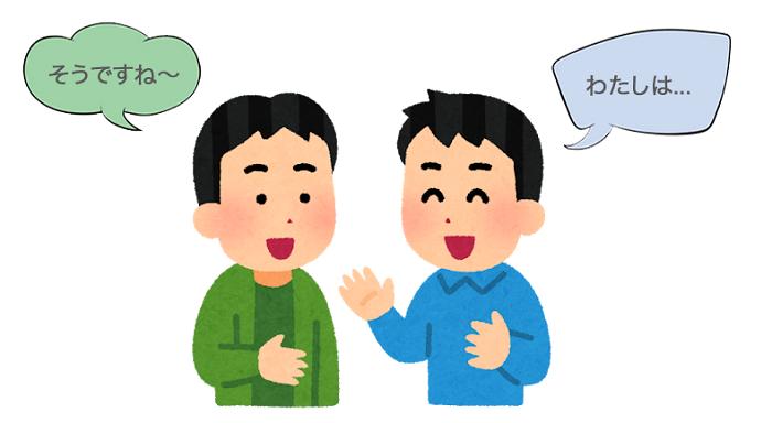 Luyện nói tiếng Nhật