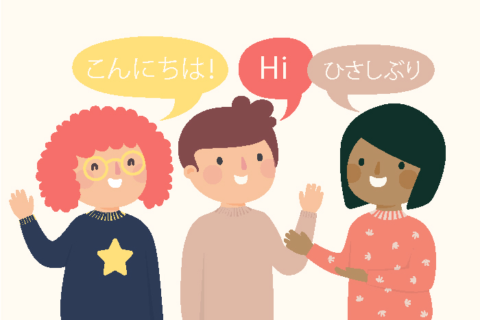 Luyện tiếng Nhật giao tiếp với bạn bè