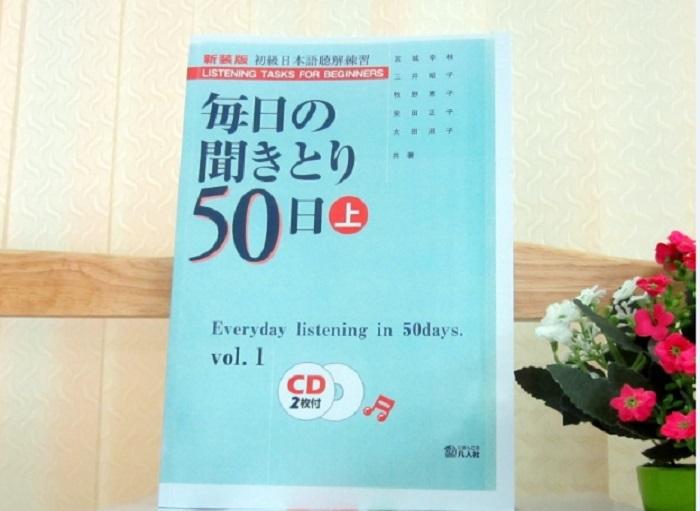 Sách Mainichi Kikitori
