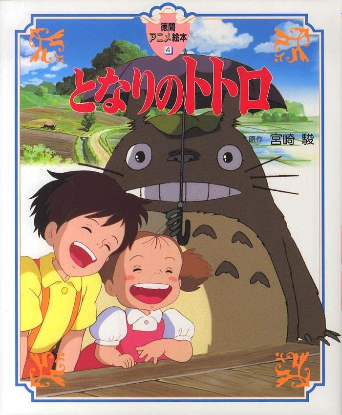 Học từ vựng tiếng Nhật với Manga