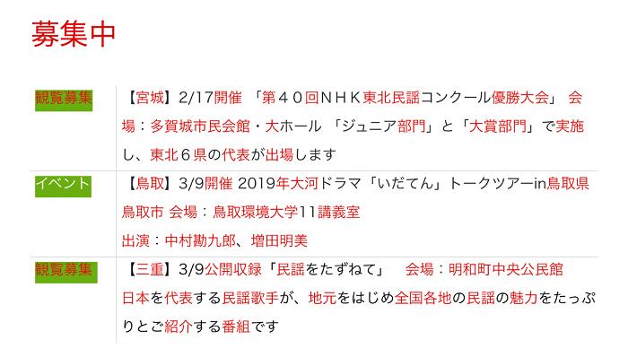 Ví dụ chữ Kanji