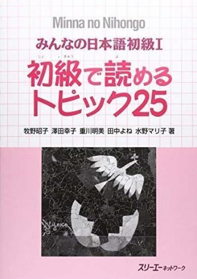 Sách Yomeru