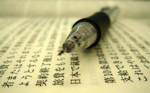 Học Tiếng Nhật khó