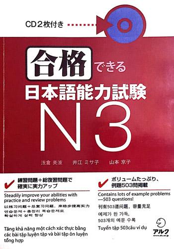 Giáo trình N3 luyện đề Goukaku Dekiru N3