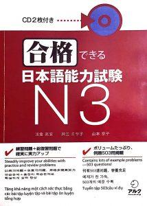 Goukaku Dekiru - Luyện đề N3