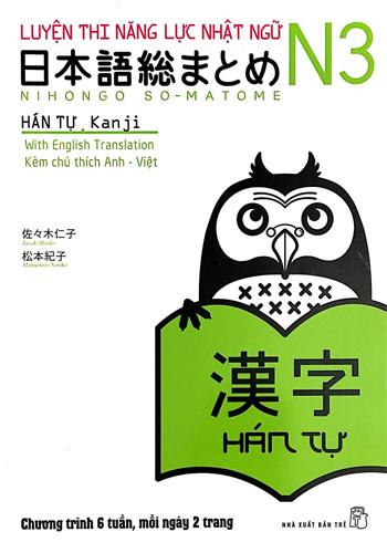 Giáo trình N3 Soumatome Kanji - Chữ Hán N3