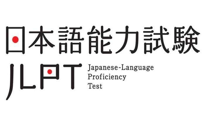 Đề thi N3 JLPT - Akira Education